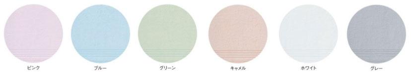細糸の泉フェイスタオルの6色