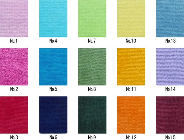 MSシャーリングカラータオルの15色