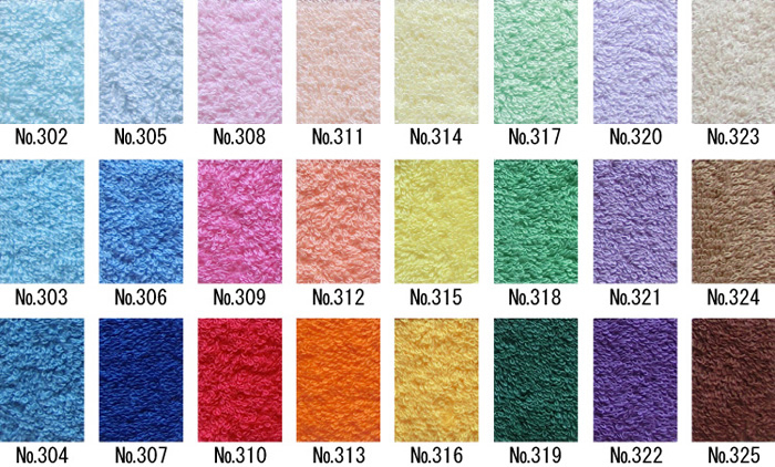 ハイオーミカラータオルの25色