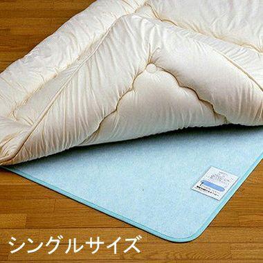 布団の湿気とりマット(除湿マット):シングル