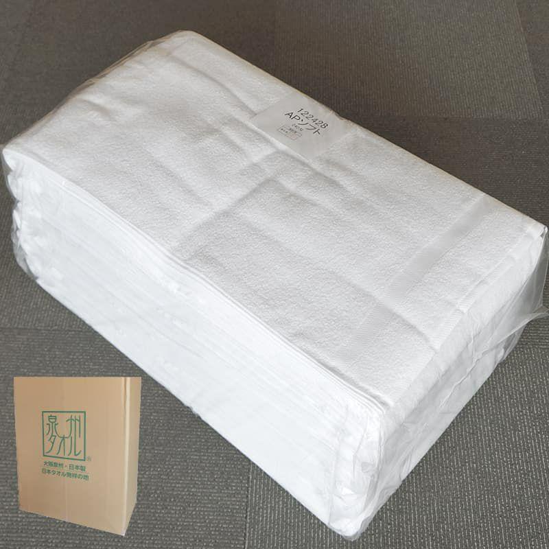 泉州白タオル240匁:480枚組